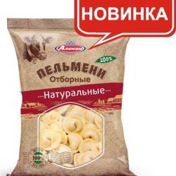 """Купить замороженные пельмени """"Отборные Натуральные"""" от производителя"""